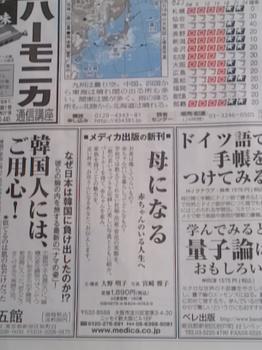 2012-06-29 08.32.12.jpg