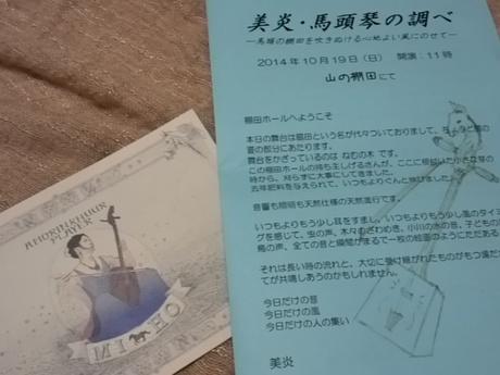 2014-10-22 14.45.42.jpg