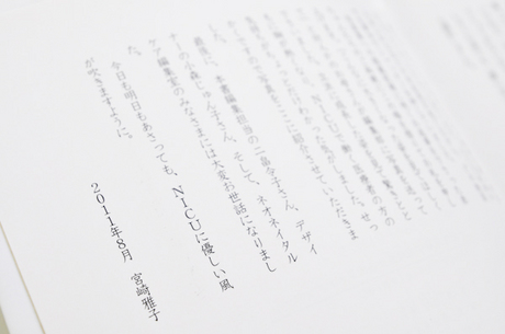_DSC6567.jpg