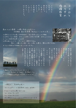 miyazakiphotobclass.jpg